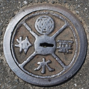 高松市の謎蓋