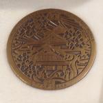 大阪市下水道局の非売品メダル