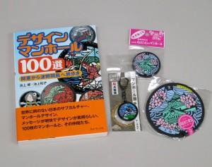 100選賞