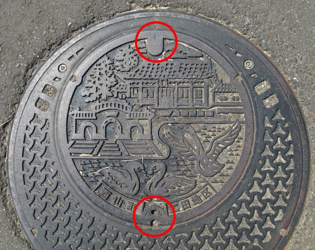 長島鋳物様の製品の特長
